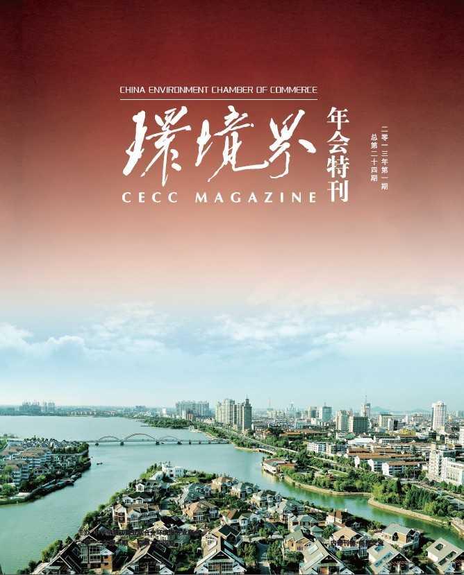 china and environment